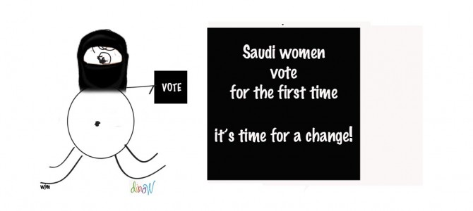 Saudi Arabia women vote for the first time